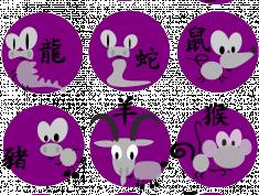 Horoskop na drugą połowę października 2014