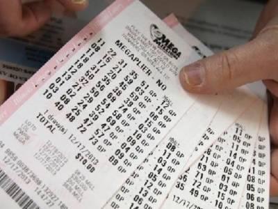 Amerykańska loteria Mega Millions już w UK - nasi czytelnicy mogą kupić 2 losy w cenie 1!
