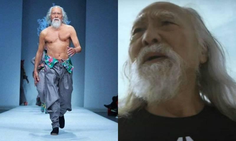 Apetyczny dziadek został twarzą znanej marki odzieżowej![wideo]