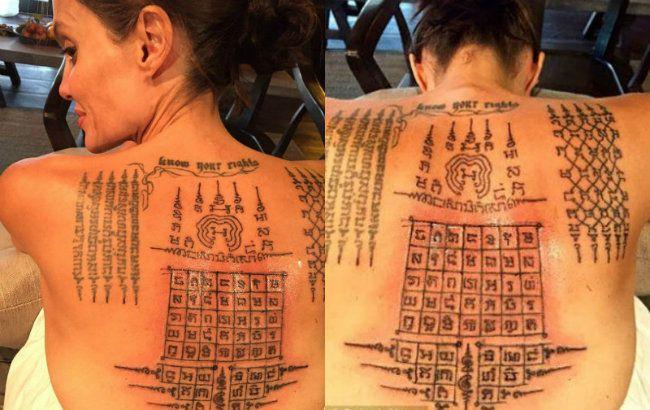 Brad Pitt Usunie Tatuaże Związane Z Angeliną Jolie Chce
