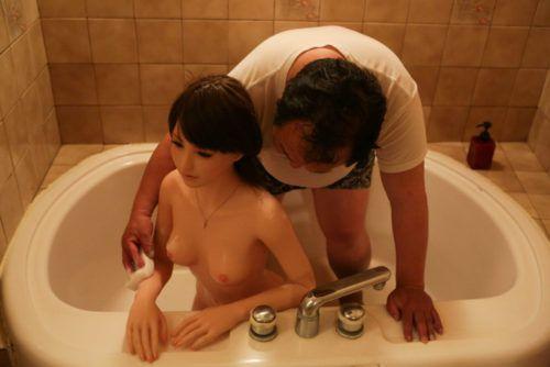 Japońska lalka sex tumblr